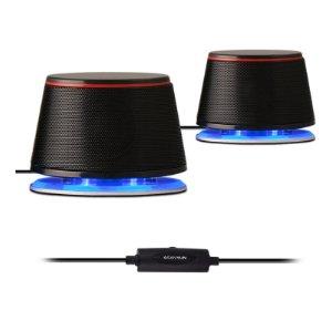 SANYUN SW102 Computer Speaker